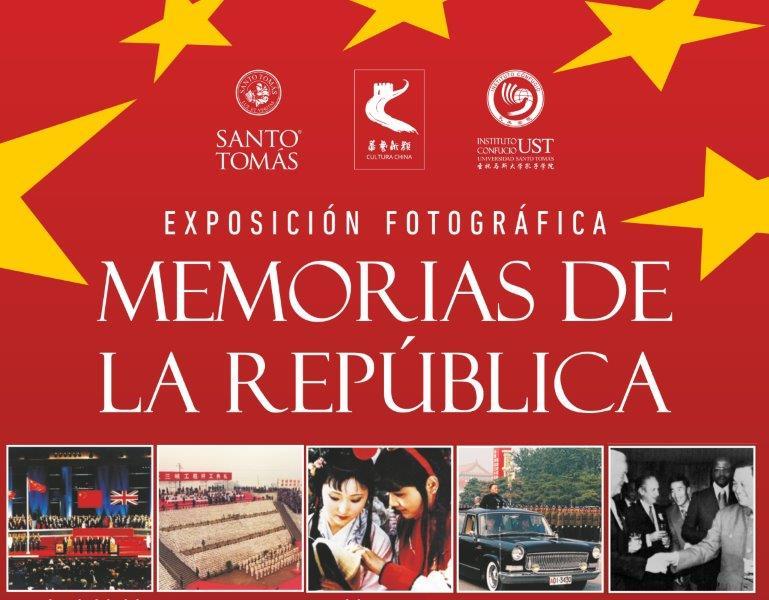 exposicion-fotografica-instituto-confucio-rancagua
