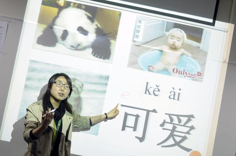 Instituto-Confucio-examen-HSK