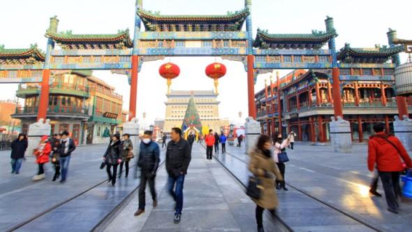 Beijing Conociendo China Beijing
