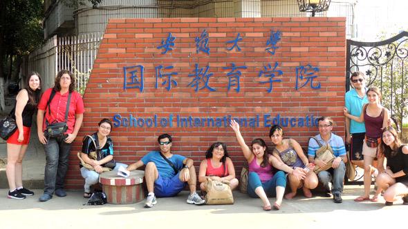 Programa y beneficios alumnos instituto confucio