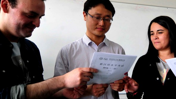 Curso chino avanzado