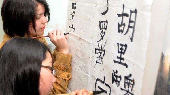 Postulación salón confucio