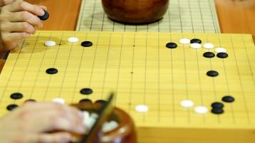 Juegos chino weiqi
