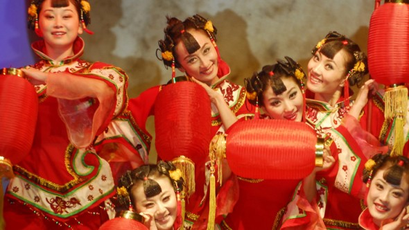 danza China