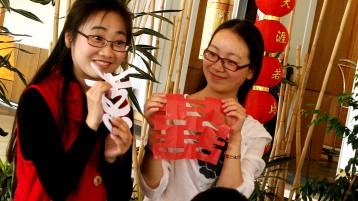 Papel picado chino