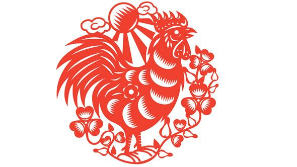 calendario gallo chino