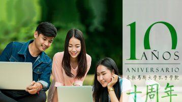 10 años Instituto Confucio Santo Tomás
