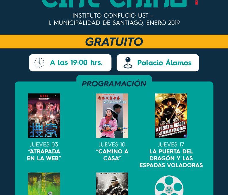 Mailing Ciclo de Cine Chino Santiago