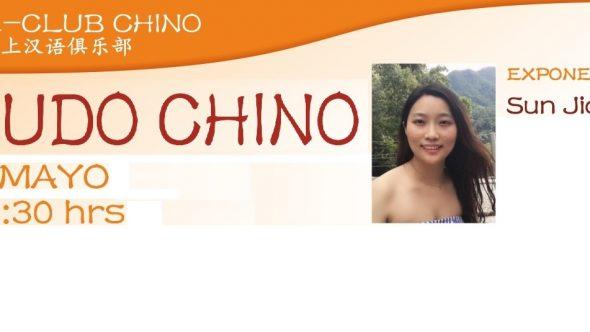 EClub_Nudo_Chino