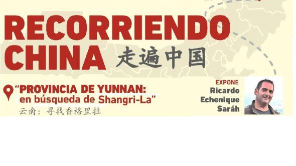 Ciclo_Turismo_Yunnan