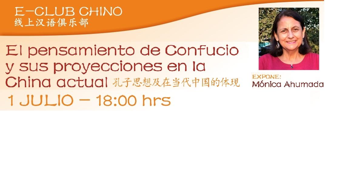 EClub_Confucio
