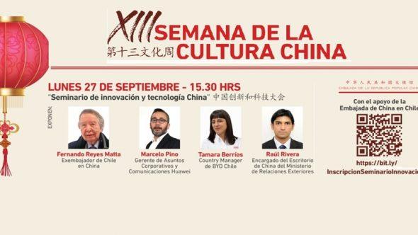 Seminario_Innovacion_China