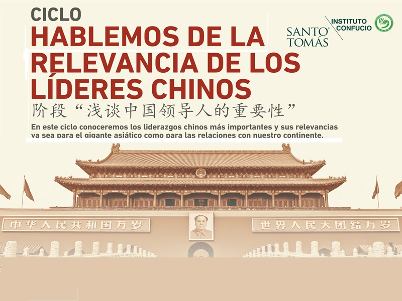 Ciclo_Lideres_Chinos